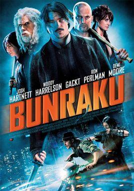 Cartel oficial en español de: Bunraku