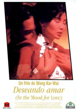 Cartel oficial en español de: Deseando amar (In the Mood for Love)