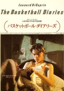 "Cartel ""Diario de un rebelde"" japonés"