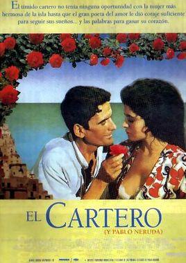 Cartel oficial en español de: El cartero (y Pablo Neruda)