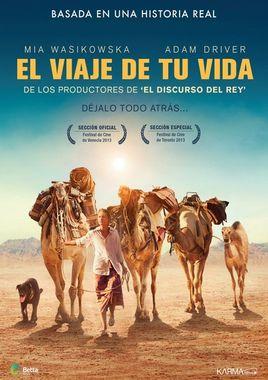 Cartel oficial en español de: El viaje de tu vida