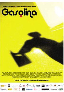 Cartel oficial en español de: Gasolina (2008)