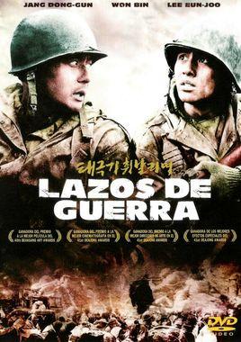 Cartel oficial en español de: Lazos de guerra