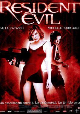 Cartel oficial en español de: Resident Evil