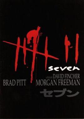 "Cartel ""Seven"" teaser japonés"