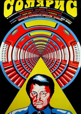 "Cartel ""Solaris (1972)"" ruso"