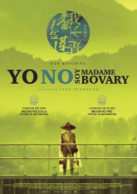 Cartel oficial en español de: Yo no soy Madame Bovary