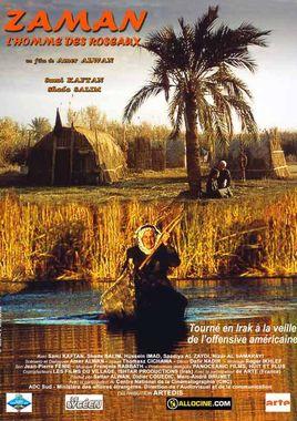 Cartel oficial en español de: Zaman, el hombre de los juncos