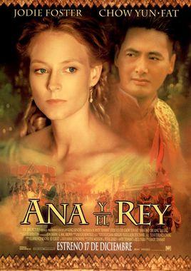 Cartel oficial en español de: Ana y el rey
