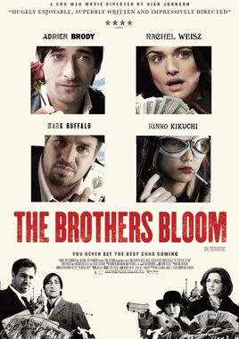 "Cartel de ""Los hermanos Bloom"" norteamericano 3"