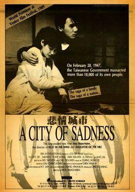 "Cartel ""Ciudad doliente (A City of Sadness)"" estadounidense"