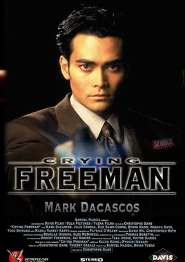 """Cartel """"Crying Freeman: Los paraísos perdidos"""" francés 2"""