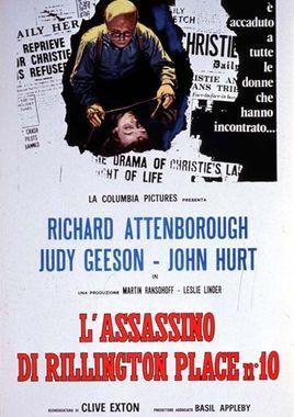"Cartel de ""El estrangulador de Rillington Place"" italiano"