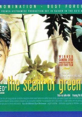 """Cartel """"El olor de la papaya verde"""" inglés"""