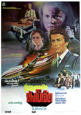 """Cartel """"El Superviviente"""" tailandés"""