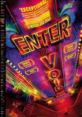 Cartel oficial en español de: Enter the Void