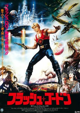 "Cartel ""Flash Gordon"" japonés 2"