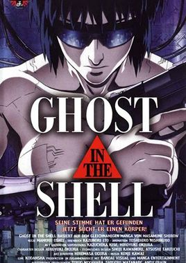 "Cartel ""Ghost in the Shell"" alemán"
