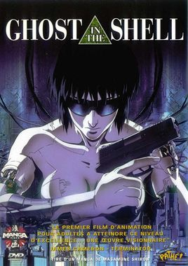 "Cartel ""Ghost in the Shell"" francés"