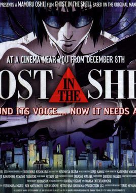 "Cartel ""Ghost in the Shell"" inglés"