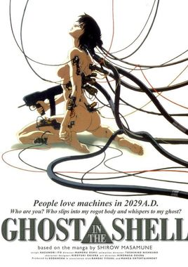 """Cartel """"Ghost in the Shell"""" norteamericano"""