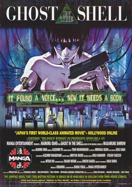 "Cartel ""Ghost in the Shell"" norteamericano 2"