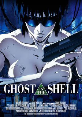 """Cartel """"Ghost in the Shell"""" norteamericano 3"""