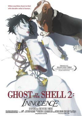 """Cartel """"Ghost in the Shell 2: Innocence"""" estadounidense 2"""