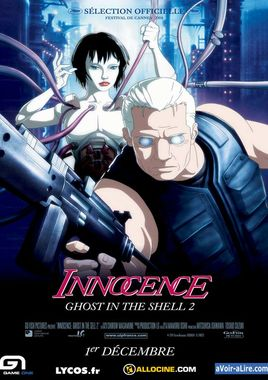 """Cartel """"Ghost in the Shell 2: Innocence"""" francés"""