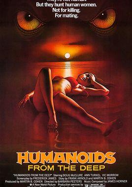 """Cartel """"Humanoides del abismo"""" norteamericano"""