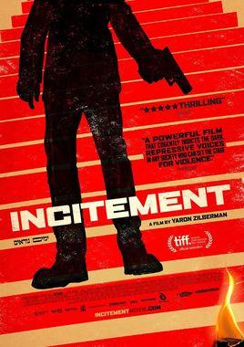 Cartel oficial en español de: Incitación