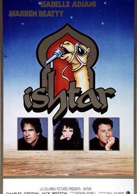 """Cartel de """"Ishtar"""" italiano"""