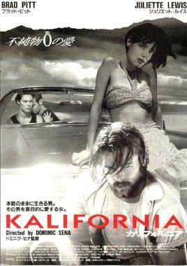 """Cartel """"Kalifornia"""" japonés"""