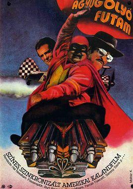 """Cartel """"Los locos del Cannonball"""" húngaro"""