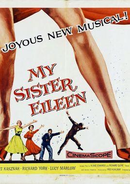 "Cartel ""Mi hermana Elena"" estadounidense 4"