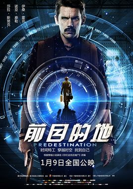 "Cartel ""Predestination"" chino"