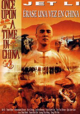 Cartel oficial en español de: Érase una vez en China