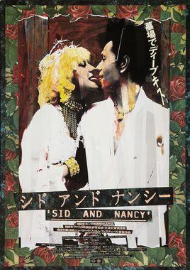 "Cartel ""Sid y Nancy"" japonés"