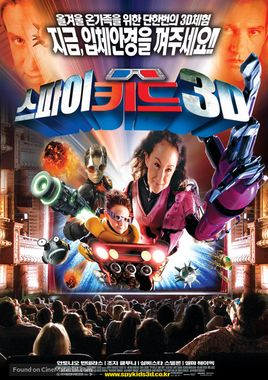 "Cartel ""Spy Kids 3D: Game Over"" coreano"