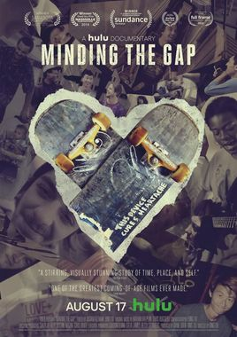 Cartel oficial en español de: Tablas rotas. Minding the Gap