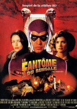 "Cartel ""The Phantom (El hombre enmascarado)"" francés"