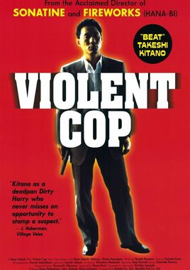 "Cartel ""Violent Cop"" estadounidense"