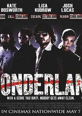 """Cartel de """"Wonderland (sueños rotos)"""" inglés"""