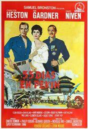 Cartel oficial en español de: 55 días en Pekin