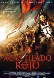 Cartel oficial en español de: Acantilado rojo