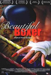 Cartel oficial en español de: Beautiful Boxer