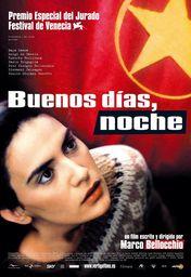 Cartel oficial en español de: Buenos días, noche