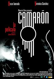 Cartel oficial en español de: Camarón, la película