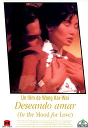 Cartel oficial en español de: Deseando amar (In the Mood for Love)