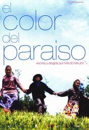 Cartel oficial en español de: El color del paraíso